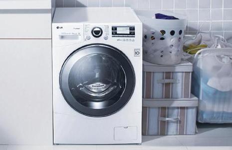 Máy giặt LG và những hư hỏng thường gặp