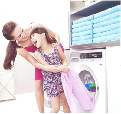 Ý nghĩa mã lỗi máy giặt LG, Sanyo, Toshiba