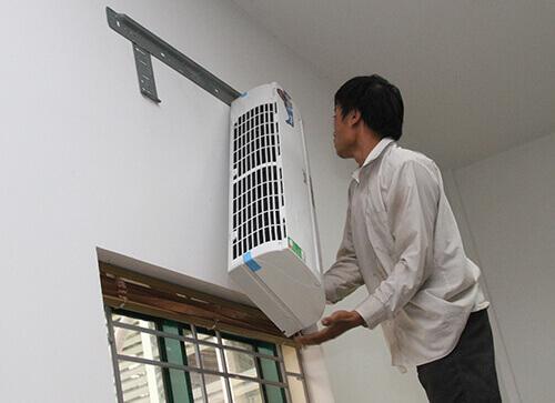 Điện Lạnh Quản Lý Thi công lắp đặt máy lạnh 25 phút có mặt