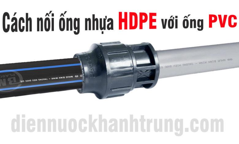 3 Cách nối ống HDPE với ống PVC