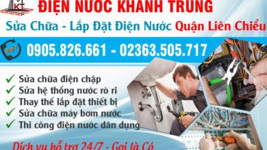 Sửa điện nước quận Liên Chiểu, Hòa Khánh