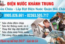 Sửa điện nước Hải Châu